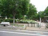 久我山東原公園