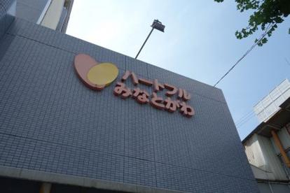 関寿庵ハートフルみなとがわ店の画像2