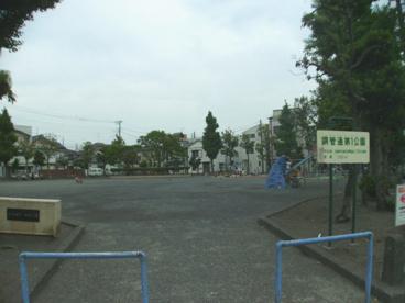 鋼管通り第一公園の画像1