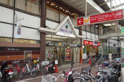 ダイエー湊川店の画像1