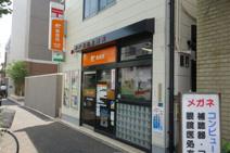 神戸荒田郵便局