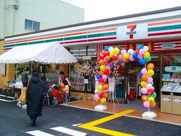 セブンイレブン八尾久宝寺1丁目店の画像1