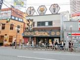 タイガーキング 町田店