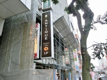 ハートブレッド アンティーク 町田店の画像1