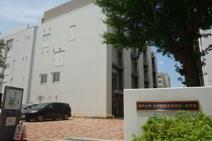 神戸大学 楠キャンパス
