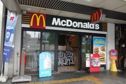 マクドナルド 神戸湊川店の画像1