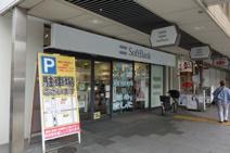 ソフトバンク 湊川店