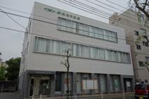 姫路信用金庫湊川支店