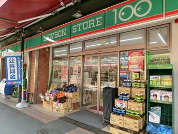 まいばすけっと西浅草2丁目店の画像3
