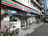 セブン‐イレブン 通町店