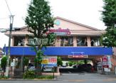 ジョナサン・中野弥生町店