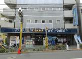 ツタヤ 中野新橋店