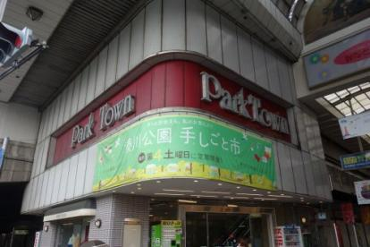 神戸パークタウンの画像1