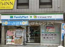 FamilyMart➕薬ヒグチ中野新橋駅前店