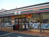 セブンイレブン 堺中百舌鳥団地前店