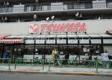 つかさ 中野弥生町店