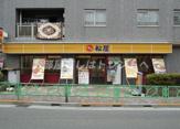 松屋 中野富士見町店