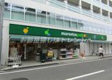 マルエツ プチ 杉並和田一丁目店