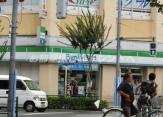 ファミリーマート南台二丁目店