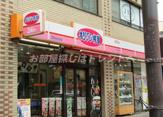 オリジン弁当 中野南台店
