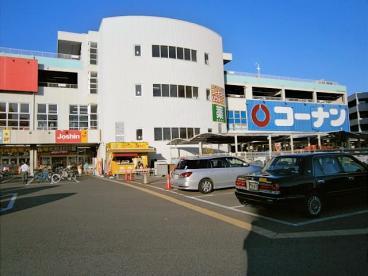ホームセンターコーナン堺三国ヶ丘店の画像1