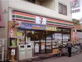 セブンイレブン八尾山本町1丁目店