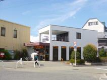 堺東浅香山郵便局