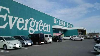 エバグリーン梶取店の画像1