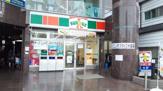 ファミリーマート 南流山駅前店