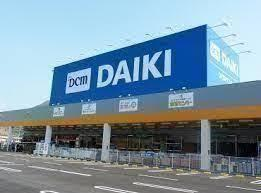 DCMダイキ 西神戸店の画像1