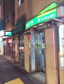 ゆうちょ銀行本店西武新宿線下落合駅前出張所の画像1