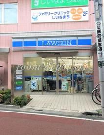 ローソン 椎名町駅前店の画像1