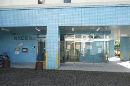 新長田図書館の画像1