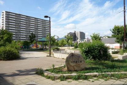 水笠通公園の画像2