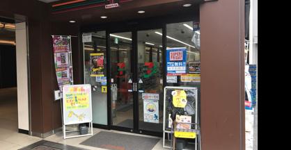 セブン−イレブン・ハートイン JR森ノ宮駅北口店の画像1