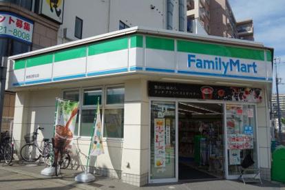 ファミリーマート新長田北店の画像1