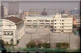 江東区立第三砂町小学校