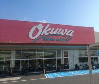 オークワ六十谷店(オーストリート)の画像1
