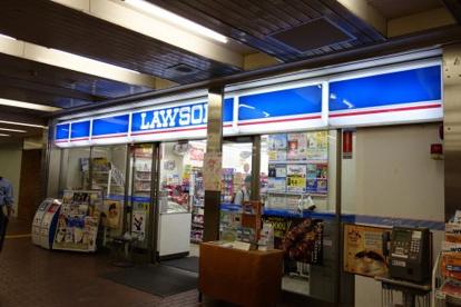 LAWSON 新長田駅の画像1