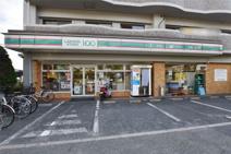 ローソンストア100 伊丹松ヶ丘店
