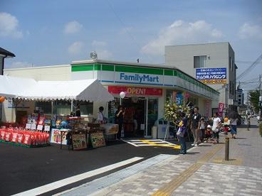 ファミリーマート八尾南本町一丁目店の画像1