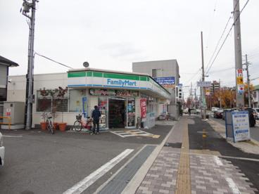 ファミリーマート八尾南本町店の画像1