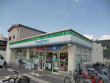 ファミリーマート八尾太田新町店の画像1