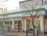ファミリーマート八尾安中町店