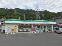 ファミリーマート八尾神宮寺店の画像1