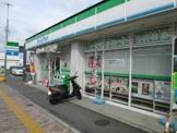 ファミリーマート八尾高安町店