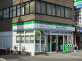 ファミリーマート白鷺駅前店