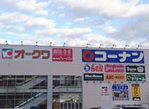 オークワ 和歌山中之島店