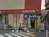 酒&業務スーパー酒市場ヤマダ亀有店