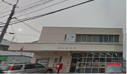 桃山郵便局の画像1